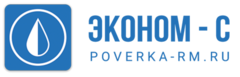 Эконом-С