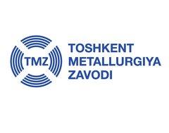 СП ООО «Toshkent Metallurgiya Zavodi»