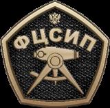ФБУ Федеральный Центр Строительного Контроля