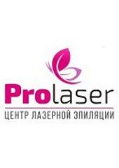 Prolaser