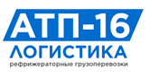 АТП 16