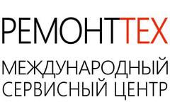 РемонтТех