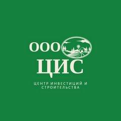 Центр Инвестиций и Строительства