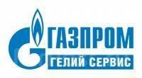 Газпром Гелий Сервис