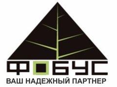 Торговое общество с ограниченной ответственностью ФОБУС г. Гродно