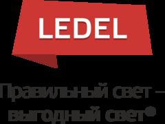 Ледел