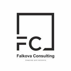 Falkova-consulting
