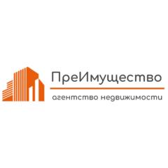 Агентство Недвижимости ПреИмущество