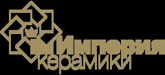 Группа компаний «Империя Керамики»