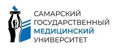 ФГБОУ ВО Самарский государственный медицинский университет МЗ РФ