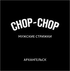 Chop-Chop Архангельск