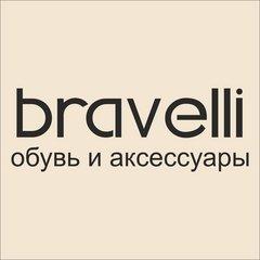 Бравелли