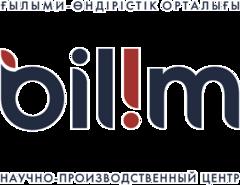 НАУЧНО-ПРОИЗВОДСТВЕННЫЙ ЦЕНТР BILIM