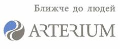 Артериум, Фармацевтическая компания