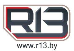 Шинсервис Р13