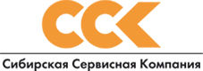 Сибирская Сервисная Компания
