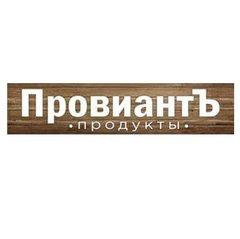 ПровиантГрупп