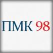ПМК-98