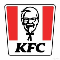 KFC (ООО Фуд-Сервис)
