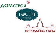 ДомСтрой-Комплекс Воробьевы горы