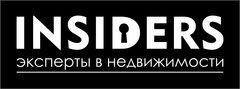 Агентство недвижимости Insiders