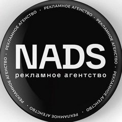 NADS agency