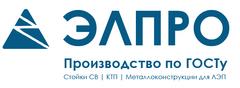 Завод Элпро