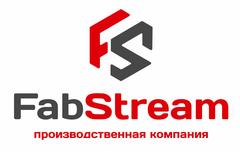 Производственная компания FabStream