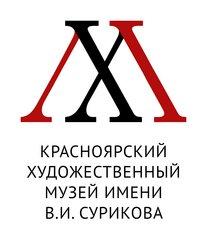 ГБУ КХМ им. В.И. Сурикова