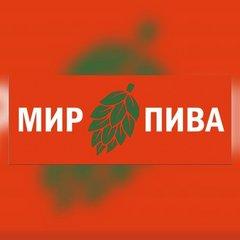 #МИРПИВА (ИП Абдугапирова Шахла Адилбековна)