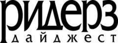 Ридерз Дайджест, Издательский дом
