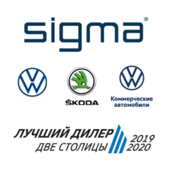 Сигма, группа компаний