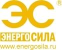 Энергосила
