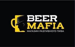 Магазин разливного пива Beer Mafia