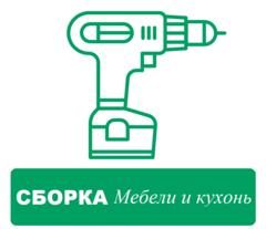 Громов Алексей Вячеславович