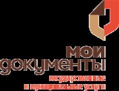 Государственное автономное учреждение Саратовской области Многофункциональный центр предоставления государственных и муниципальных услуг
