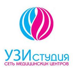 УЗИ-Студия