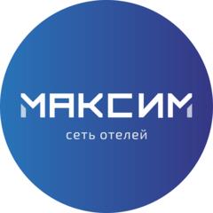 Сеть отелей Максим