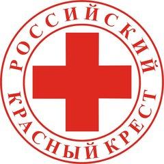 Общероссийская общественная организация Российский Красный Крест
