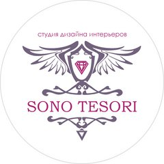 Cтудия дизайна интерьеров Sono Tesori