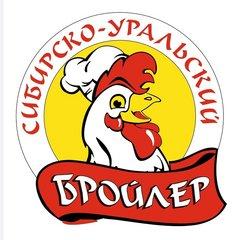 Сибирско-уральский бройлер МПК