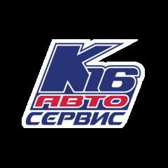 Автотехцентр К16-Авто