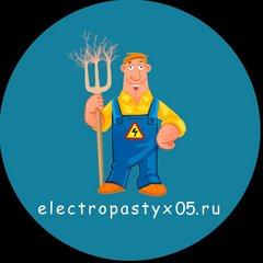 Электропастух 05