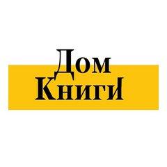 Торговая фирма Санкт-Петербургский Дом книги