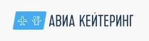 Авиа Кейтеринг