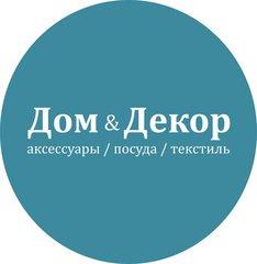 ДомДекор