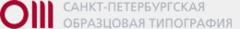СПб Образцовая типография