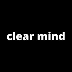 Чистый разум