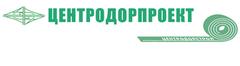 Центродорпроект