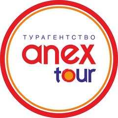ANEX Tour г. Казань (ООО Слетать 24)